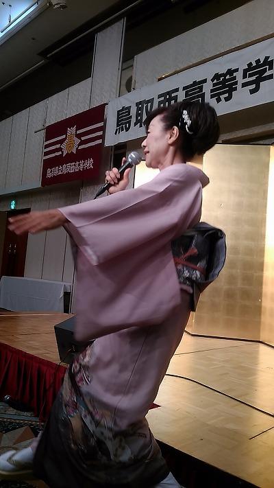 2017年鳥取西高等学校同窓会総会懇親会1
