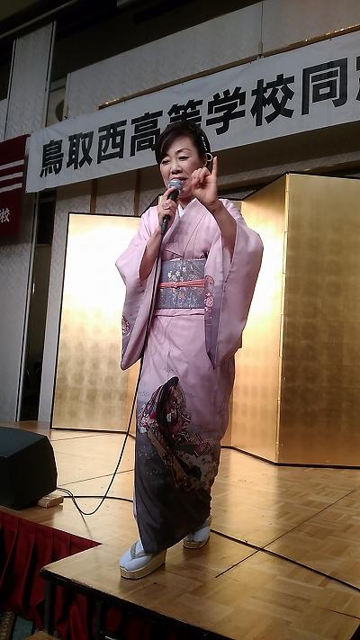 2017年鳥取西高等学校同窓会総会懇親会
