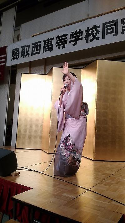2017年鳥取西高等学校同窓会総会懇親会3