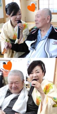 「ツクイ鳥取湖山」さんで、父の日歌謡ショー開催�