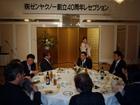 (株)ゼンヤクノー創立40周年レセプション(4)