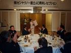(株)ゼンヤクノー創立40周年レセプション(3)