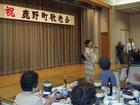 鹿野町敬老会(4)