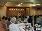 鹿野町敬老会(2)