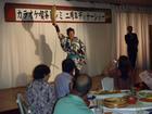 カラオケ喫茶ドレミ 2周年記念ディナーショー(6)