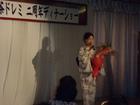 カラオケ喫茶ドレミ 2周年記念ディナーショー(5)