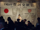 滋賀県電気工事工業組合賀詞交歓会