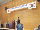 日韓トンネル推進会議結成1周年記念大会の様子